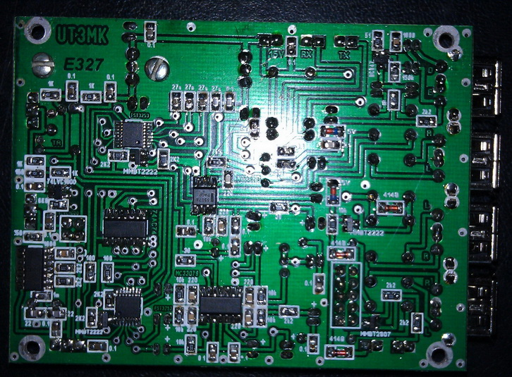 Есть в наличии законченная конструкция и платы трансивера на базе двух FST3253.