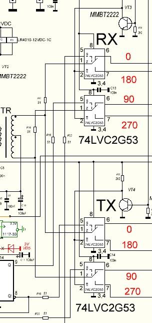 Это не лучший вариант.  Задачей этой схемы - избавление от FST3253 и переход на новые.