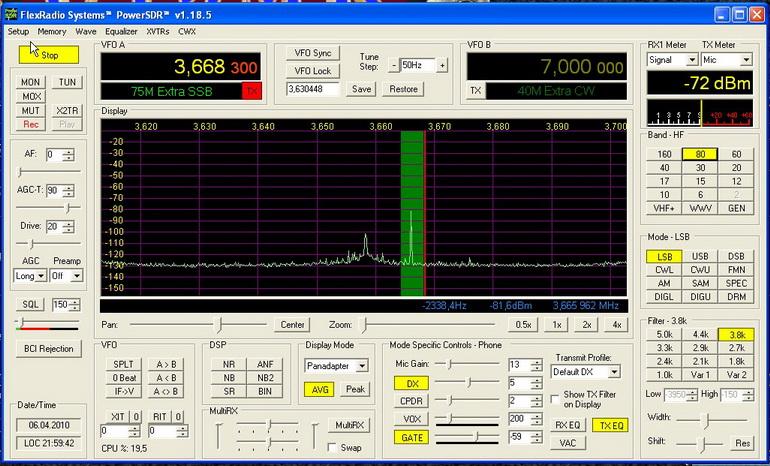 Software Defined Radio. трансиверов, проекты, информация, программы. с. интерфейсом. трансивер.